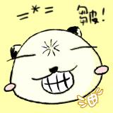 20070814 筆記王 MSN圖004-1.jpg
