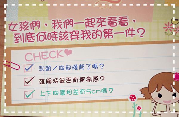 P1060197_副本.jpg