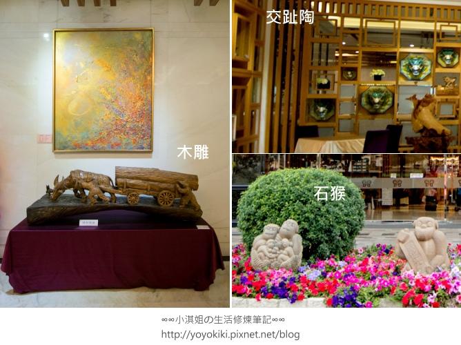 鈺通飯店-34