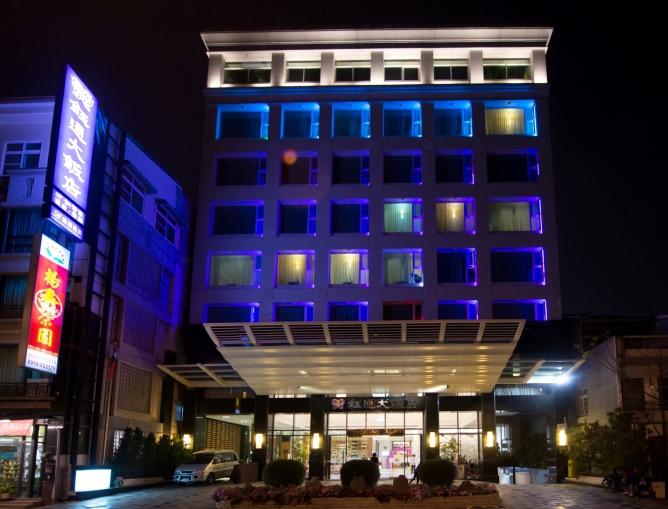鈺通飯店-37