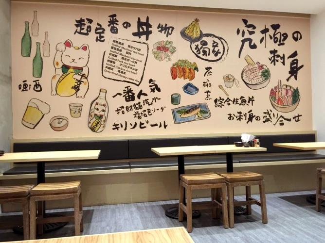 丼丼亭5.jpg