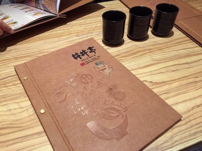丼丼亭6.1.jpg