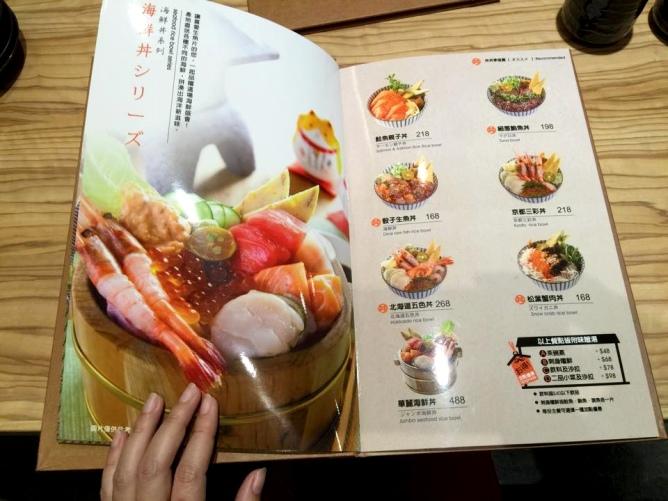丼丼亭6.jpg