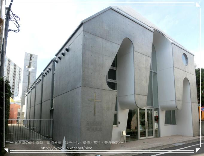71原宿教會.jpg