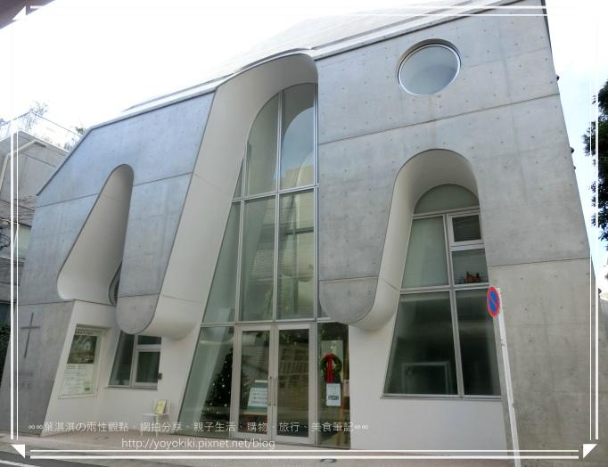 72-1原宿教會.jpg