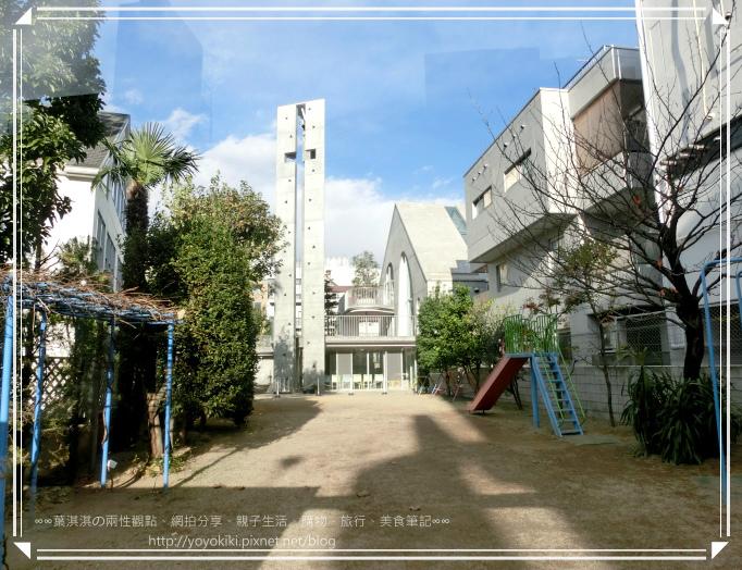 75原宿教會.jpg