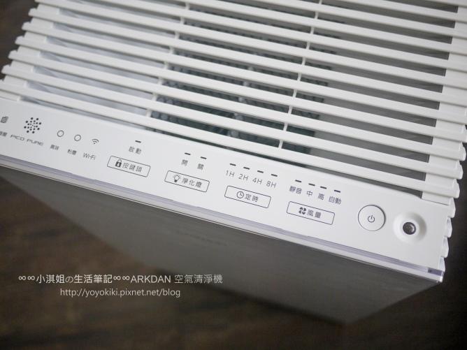 5ARKDAN 空氣清淨機APK-MA22C.jpg