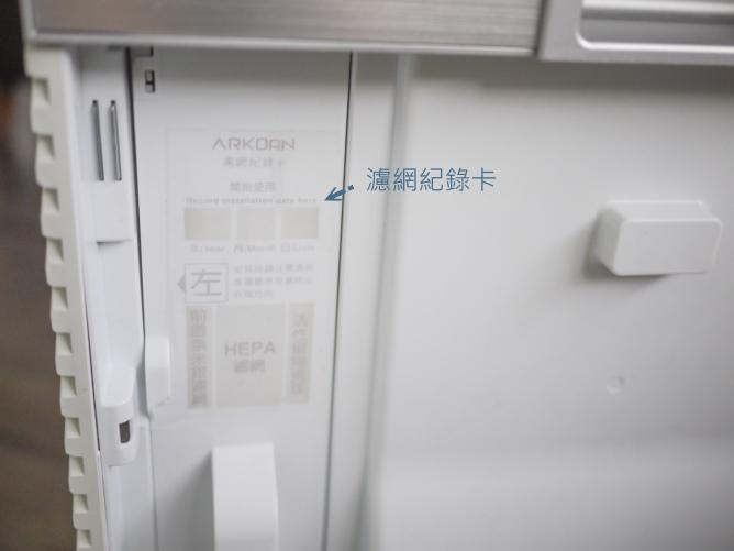 9ARKDAN 空氣清淨機APK-MA22C.jpg