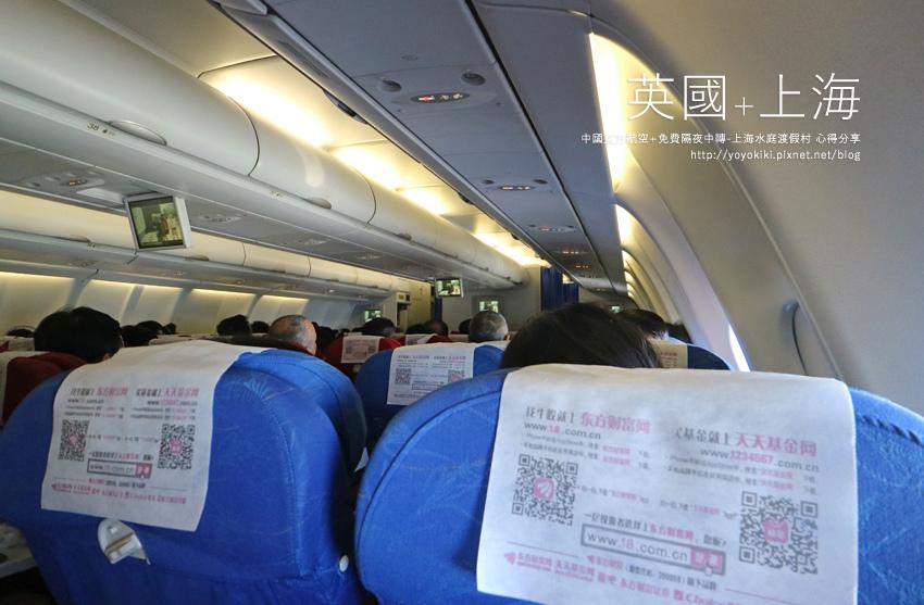 機票4.jpg