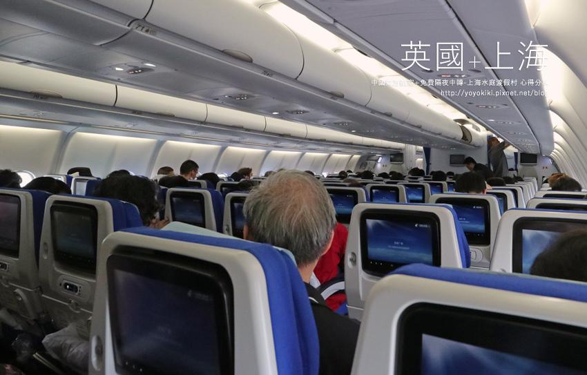 機票6.jpg