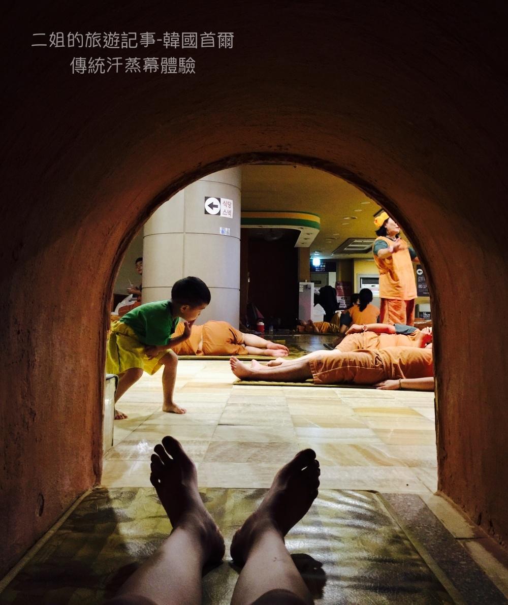 汗蒸幕-11.jpg