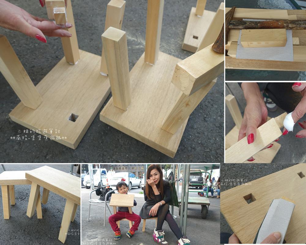 木椅DIY-0.JPG
