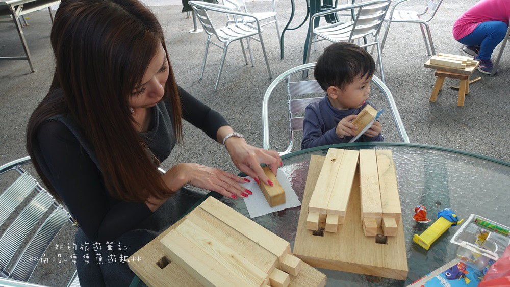 木椅DIY-3.JPG