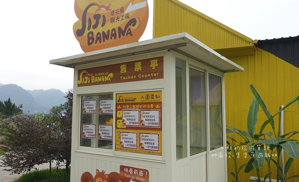 香蕉工廠-3.JPG