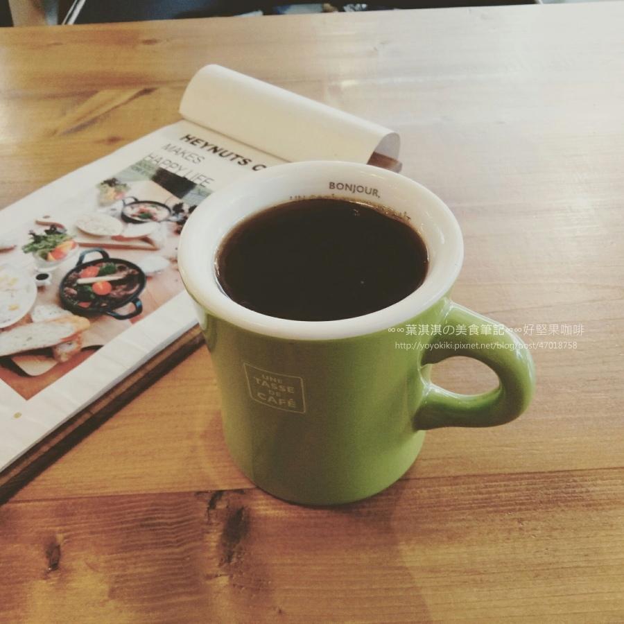 好堅果咖啡6.jpg
