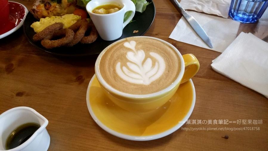 好堅果咖啡9.jpg
