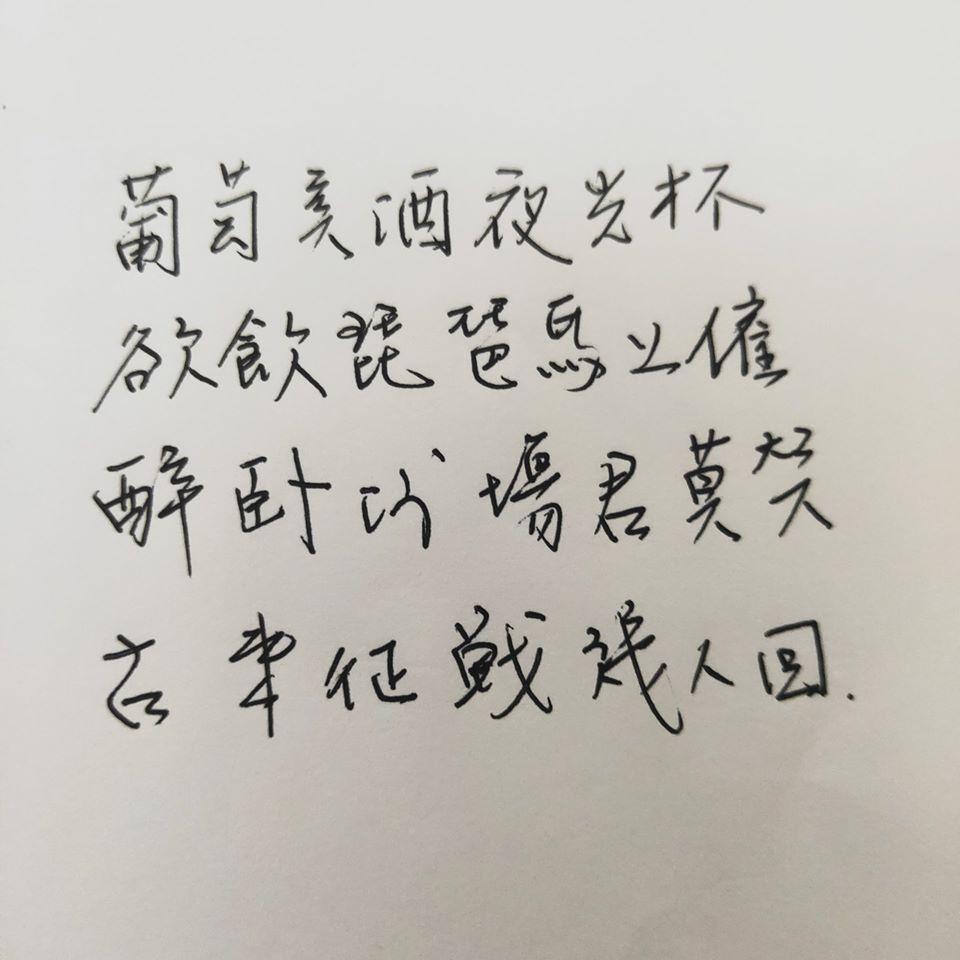 1.6.jpg