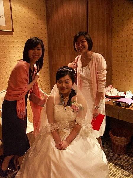 新娘跟國中同學