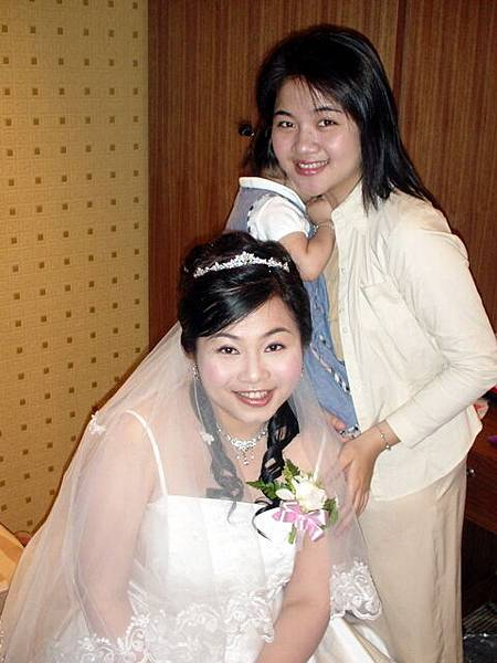 凱蘋和新娘
