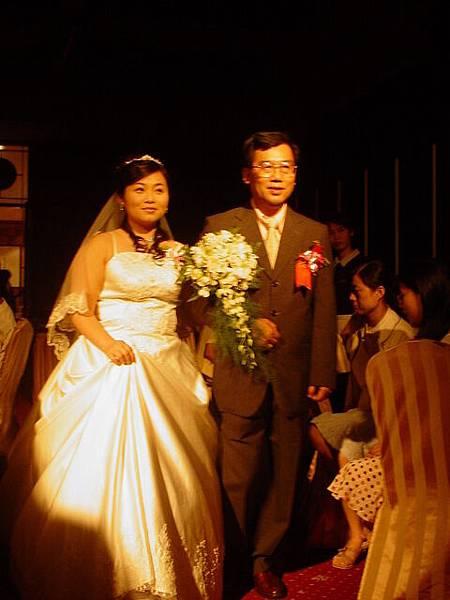 新娘與父親