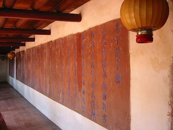 方鑑齋迴廊牆上的書畫