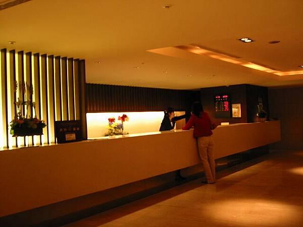 台中清新飯店 Counter