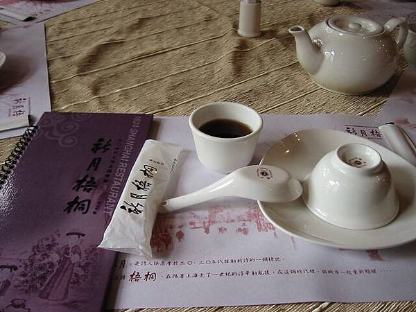 台中市新月梧桐上海餐廳