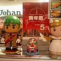 2006.12.24 Johan - 新光三越A4