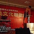 z_P1020117.jpg