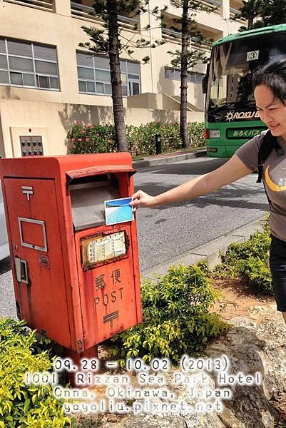 P_2013-10-01 11.08.50_Snapseed.jpg