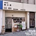 Z_DSC00430_Snapseed.jpg