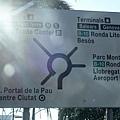 Spain_20141011_LR_9.jpg