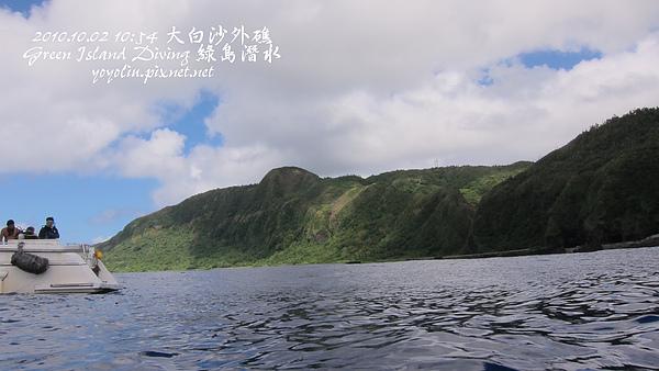 大白沙外礁 10/02 (2) p_IMG_3394.jpg