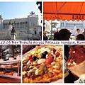 IMG_5254_M_Bar@Venezia.jpg