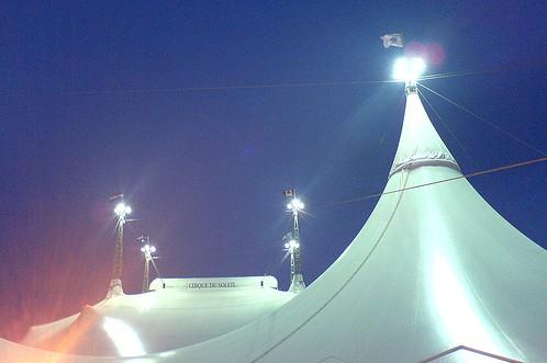太陽劇團帳篷