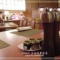 台南遠東飯店