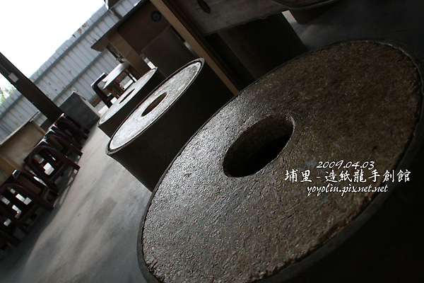 p_IMG_0126.jpg