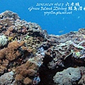20101001 (2) 六米礁 p_IMG_3316.jpg
