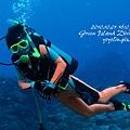 20101001 (2) 六米礁 p_IMG_3329.jpg