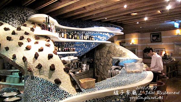 20101207驢子餐廳