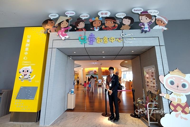 故宮南院兒童創意中心7.JPG