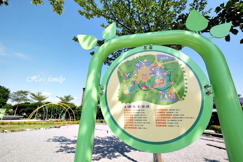 中和錦和運動公園2.JPG