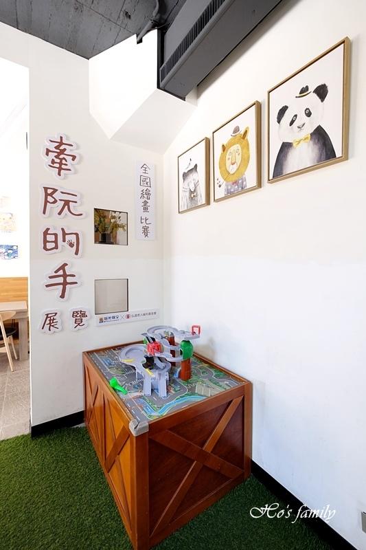 小樂圓親子餐廳18.JPG