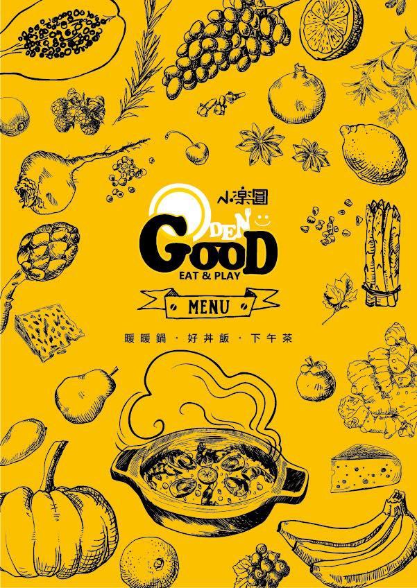 小樂圓親子餐廳菜單1.jpg