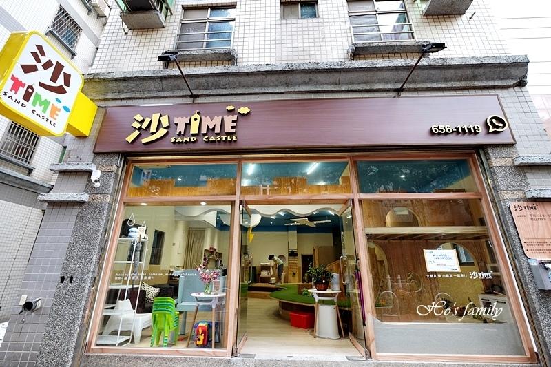 沙Time1.JPG