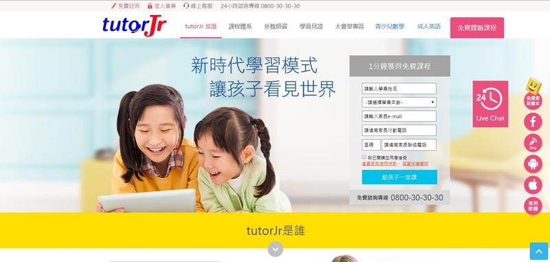 tutorJr4.jpg