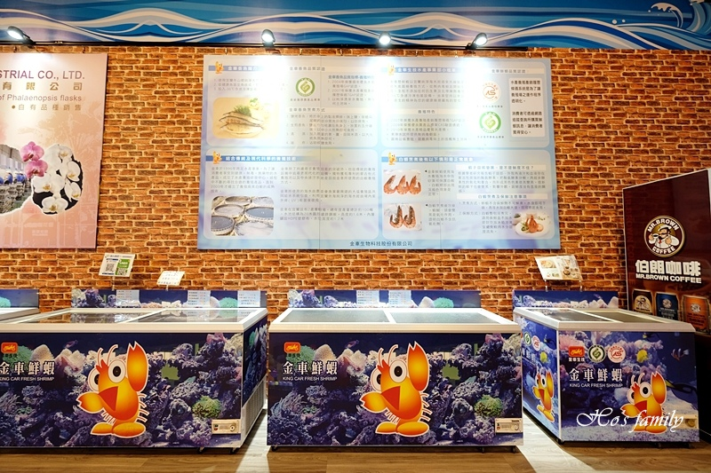 金車生技水產養殖研發中心5.JPG