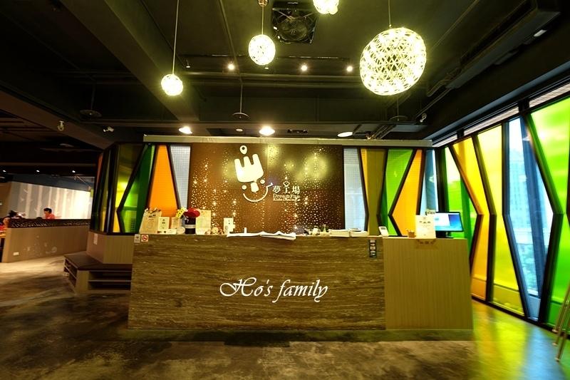 夢工場親子主題餐廳1.JPG