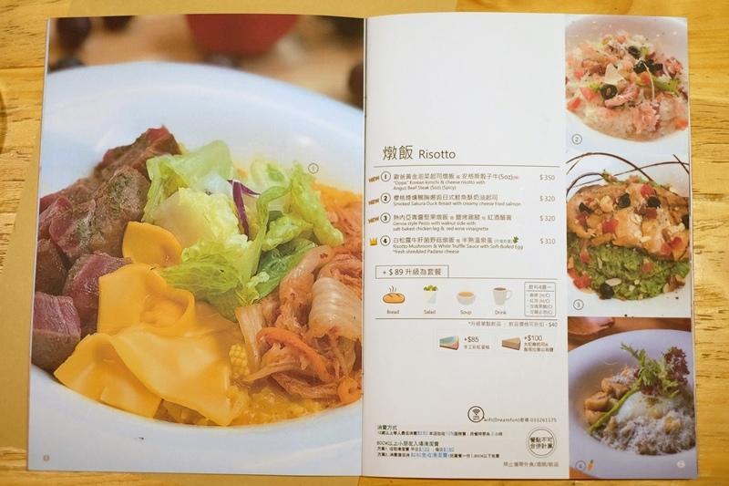 夢工場親子主題餐廳34.JPG