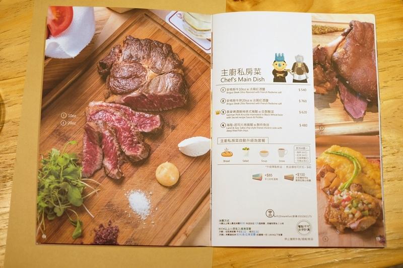夢工場親子主題餐廳36.JPG